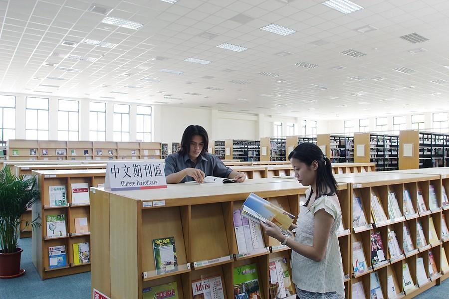 中文期刊區