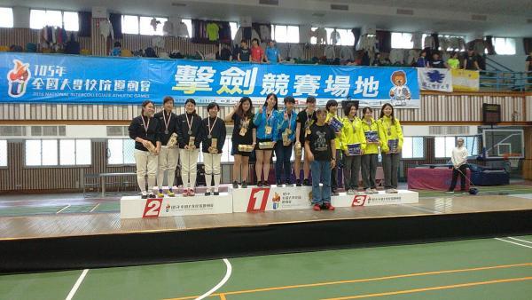 105年大專運動會西洋劍乙組女子銳劍團體賽第一名