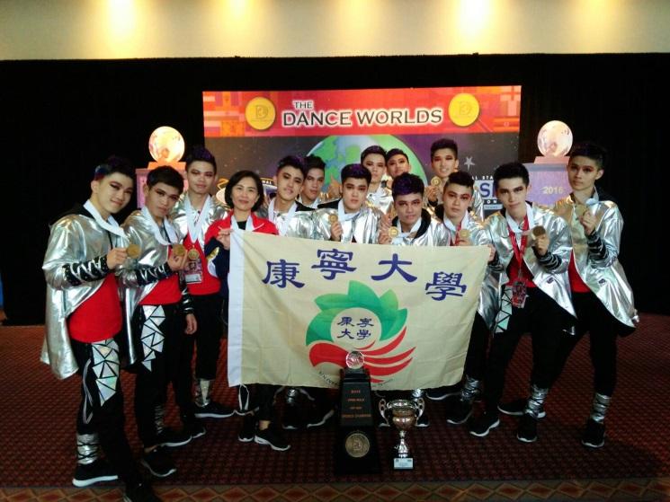 2016世界舞蹈大賽嘻哈組第二名