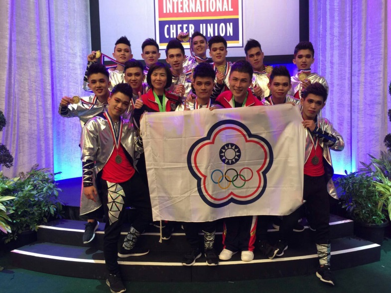 2016ICU世界盃啦啦隊錦標賽嘻哈團體組第三名