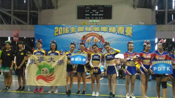 2016全國啦啦隊錦標賽五人技巧高中女子組第二名、第三名、第四名