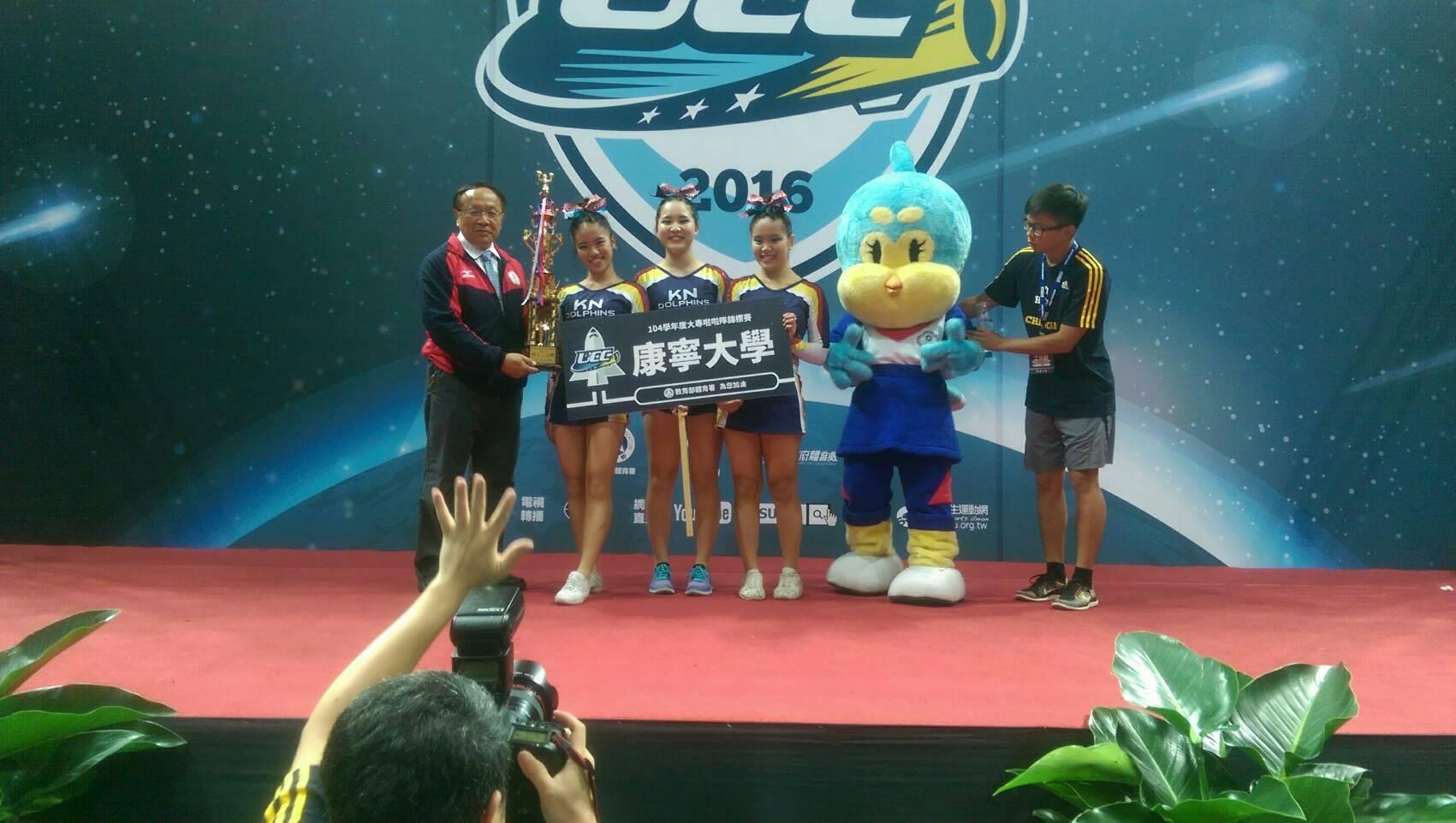 104學年度大專院校啦啦隊錦標賽女子五人組第二名