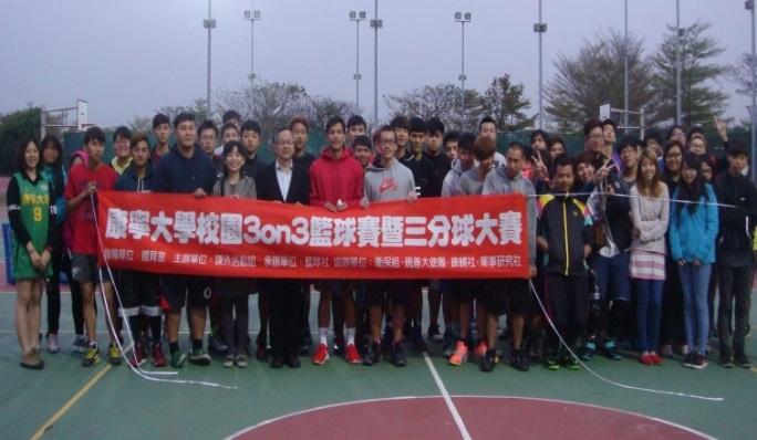 籃球社活動